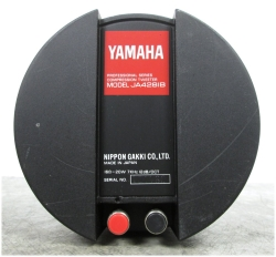 Tweeter Yamaha JA-4281B